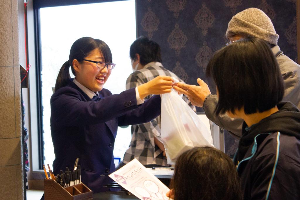 【御礼】2/9,10・1周年感謝祭